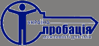 probation_logo_25